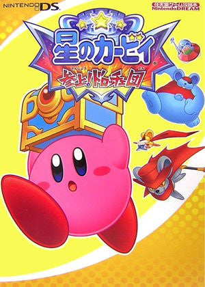 Image 1 for Kirby: Mouse Attack (Nintendo Game Strategy Guide Book) / Ds