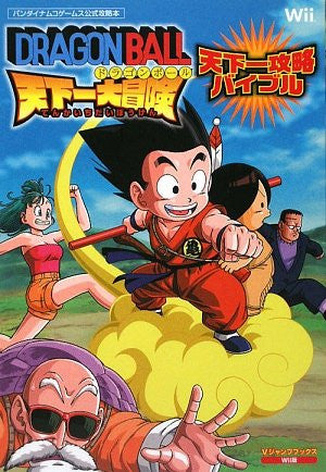 Image 1 for Dragon Ball: Revenge Of King Piccolo Kouryaku Bible Official Guide Book / Wii