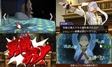 Thumbnail 2 for Gyakuten Saiban 6