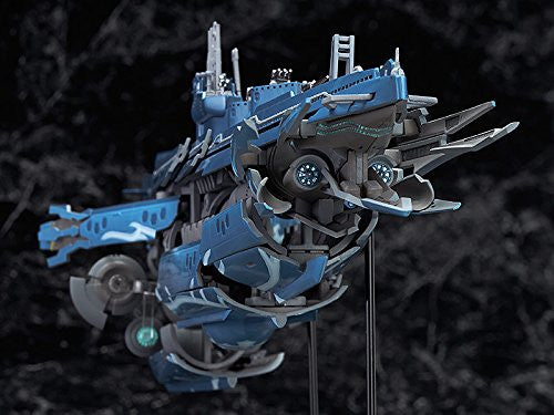 Image 3 for Aoki Hagane no Arpeggio: Ars Nova - Iona - Good Smile Arms - I-401 - 1/350 (Good Smile Company)