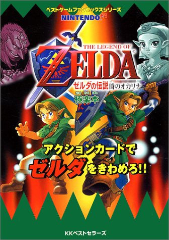 Image 1 for The Legend Of Zelda: Ocarina Of Time Action Card Guide Book / N64