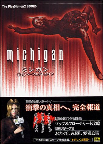 Image for Michigan Official Perfect Guide Book / Ps2