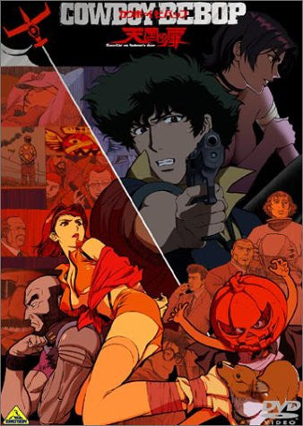 Image for Cowboy Bebop - Knookin' On Heaven's Door