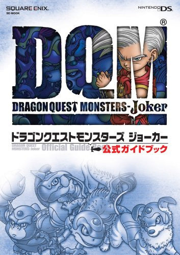 Image 1 for Dragon Quest Monsters: Joker Official Guide Book