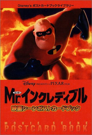 Image for Mr. Incredible Movie Scene Postcard Book