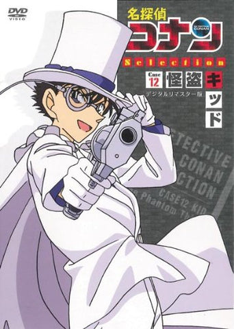 Image for Detective Conan Dvd Selection Case.12 Kaito Kid
