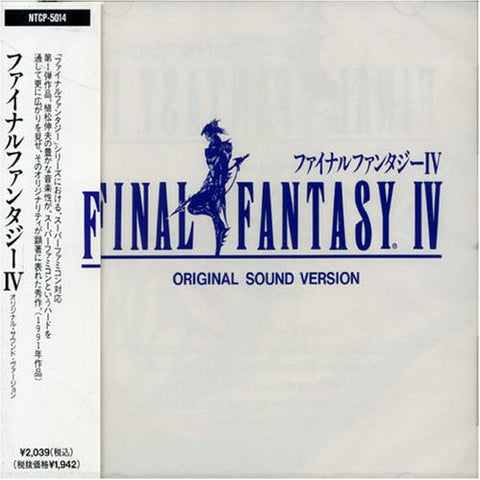 Image for FINAL FANTASY IV ORIGINAL SOUND VERSION