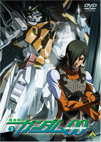 Image for Mobile Suit Gundam 00 3