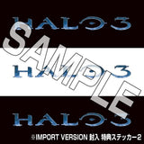 Thumbnail 2 for HALO 3 Original Soundtrack