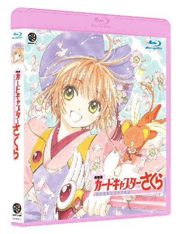 Image for Theatrical Cardcaptor Sakura