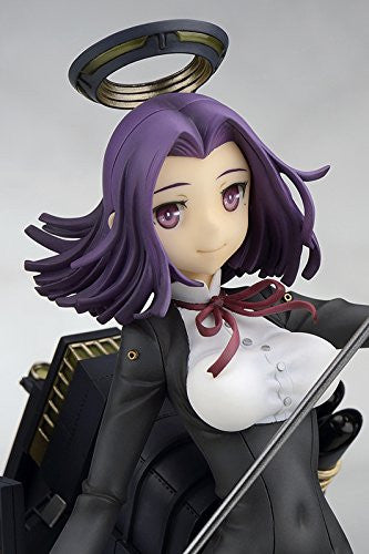 Kantai Collection ~Kan Colle~ - Tatsuta - 1/8 (Ques Q)