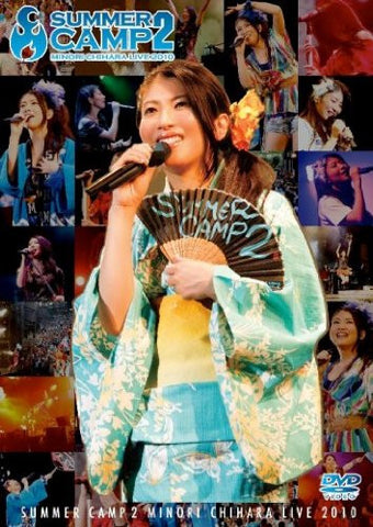 Image for Minori Chihara Summer Camp 2 Live DVD