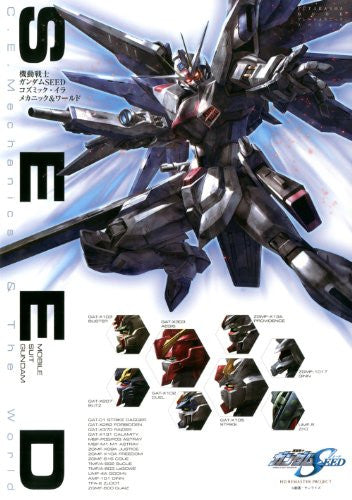 Image 1 for Gundam Seed Mobile Suit Mechanic And World