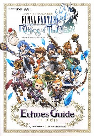 Image 1 for Final Fantasy Crystal Chronicles Echoes Of Time Echoes Guide Book /Ds, Wii