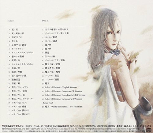 Image 2 for NieR Gestalt & Replicant Original Soundtrack