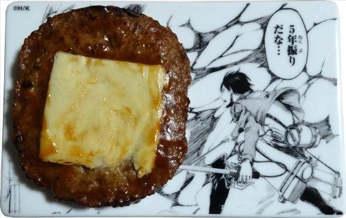 Image 2 for Shingeki no Kyojin - Eren Yeager - Plate - Comic Plate (Fragment)