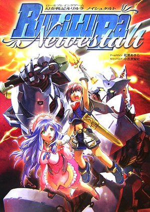 Image 1 for Rpg Rulilura Newestalt (Hobby Japan Role Playing Game) Book / Rpg