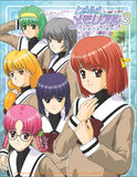 Thumbnail 2 for Tokimeki Memorial 3 Official Guide Book Full Version / Ps2