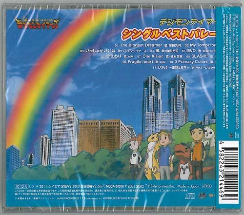 Image 2 for Digimon Tamers Single Best Parade