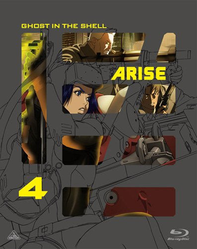 Image 1 for Ghost In The Shell: Arise 4
