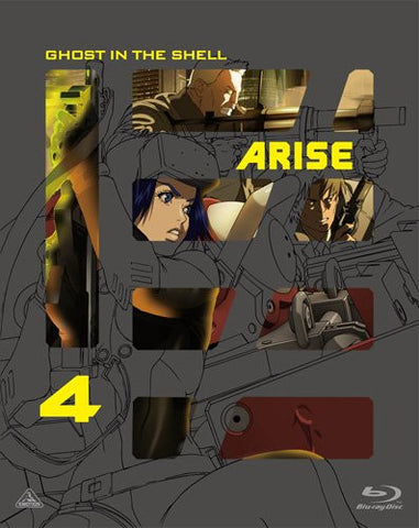 Image for Ghost In The Shell: Arise 4