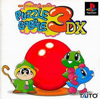 Puzzle Bobble 3 DX