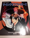 Thumbnail 2 for The King Of Fighters '94 To '97 Orochi Kanketsu Hen Illustration Art Book / Neogeo