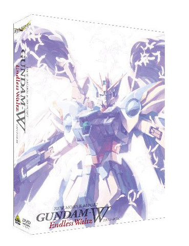 G-selection Gundam Wing: Endless Waltz DVD Box [Limited Edition]