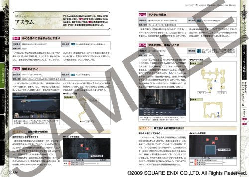 Image 4 for The Last Remnant Official Complete Guide