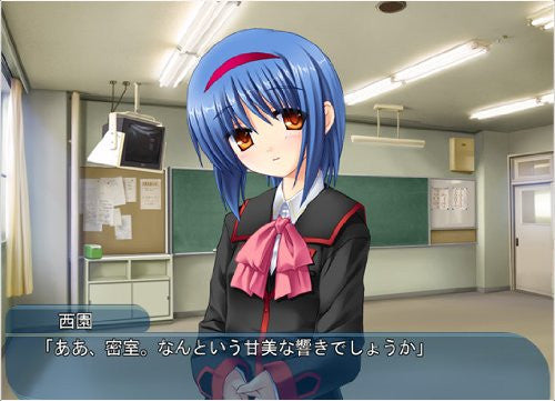 Image 4 for Little Busters Refrain Vol.1