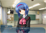Thumbnail 4 for Little Busters Refrain Vol.1