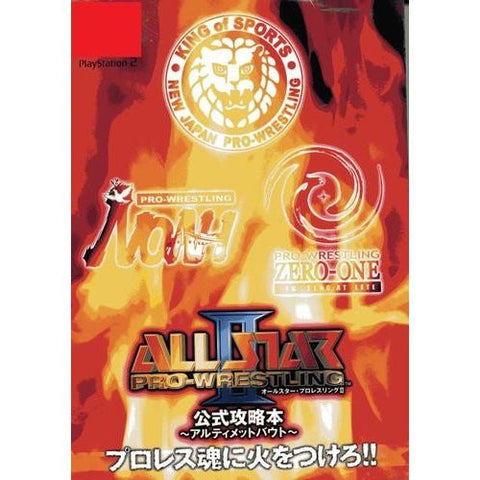 Image for All Star Pro Wrestling 2 Official Strategy Guide Book   Ultimate Bout / Ps2
