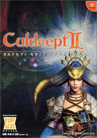 Culdcept Second Official Guide Book / Ps2