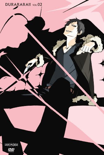 Image 1 for Durarara Vol.2