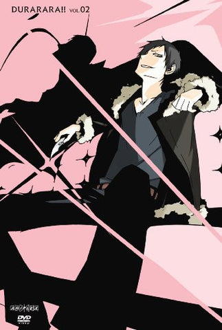 Image for Durarara Vol.2