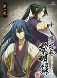 Thumbnail 2 for Hakuoki Reimeiroku Vol.1 [Blu-ray+CD Limited Edition]