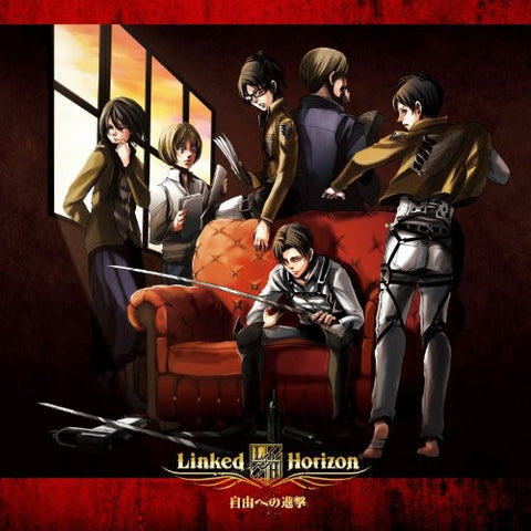 Image for Jiyuu e no Shingeki / Linked Horizon