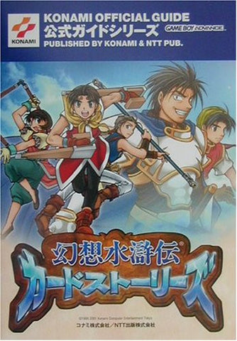 Image for Suikoden Card Stories Official Guide Book / Gba