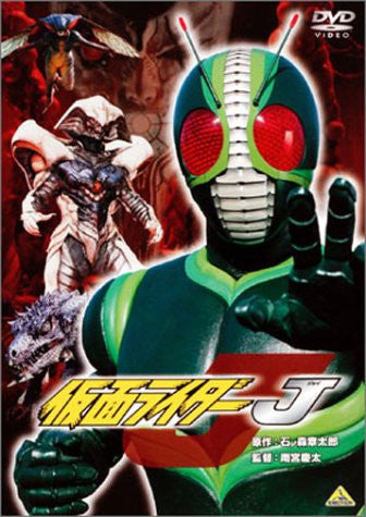 Image 1 for Masked Rider J: The Movie