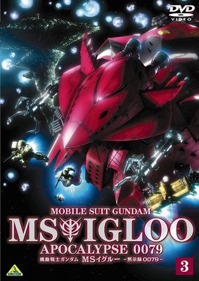Gundam Ms Igloo Mokushiroku 0079 Vol.3