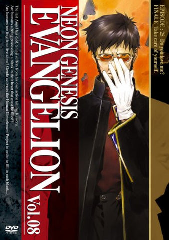 Image for Neon Genesis Evangelion Vol.08