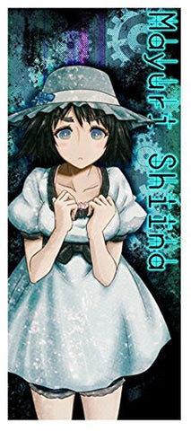 Image for Steins;Gate - Shiina Mayuri - Sports Towel - Towel (MAGES.)