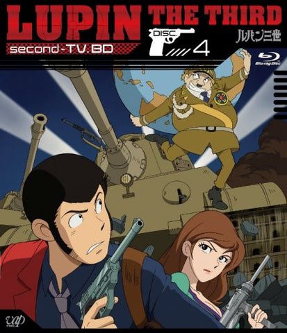 Image for Lupin The Third second TV. 4
