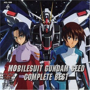 Image 1 for Mobile Suit Gundam SEED COMPLETE BEST