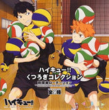 Thumbnail 2 for Haikyuu!! - Hinata Shouyou - Haikyuu!! - Kutsurogi Collection -Hokago Rotation- - Mousepad