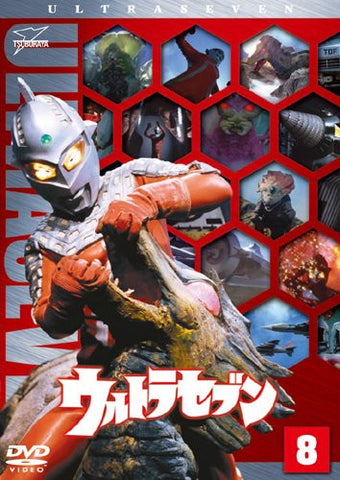 Image for Ultra Seven Vol.8