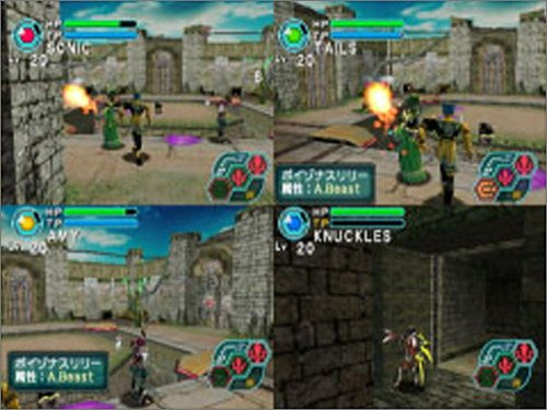 Image 4 for Phantasy Star Online Episode I & II
