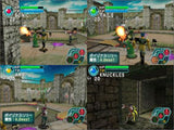 Thumbnail 4 for Phantasy Star Online Episode I & II