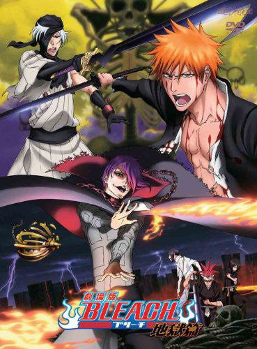 Image 1 for Bleach: The Hell Verse Movie
