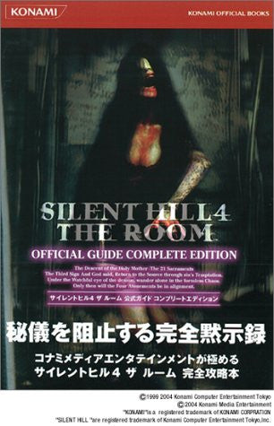Image 1 for Silent Hill 4 The Room Official Guide Book Complete Edition / Playstation 2, Ps2